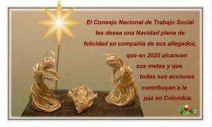 imagen-tarjeta-navidad-consejo-nacional-de-trabajo-social-2019