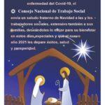imagen-tarjeta-navidad-2020